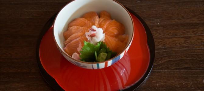 信州サーモンとプルーン丼